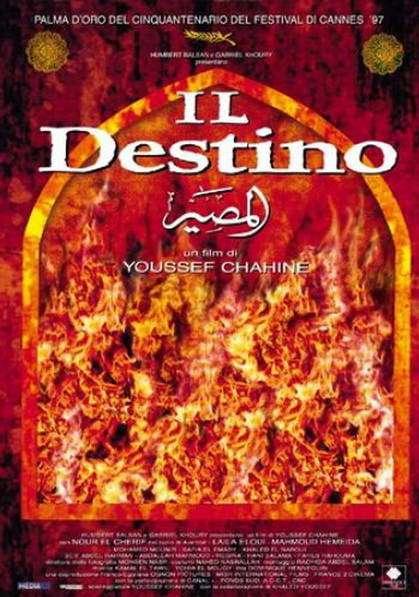 de0e Youssef Chahine   Al Massir aka Destiny (1997)