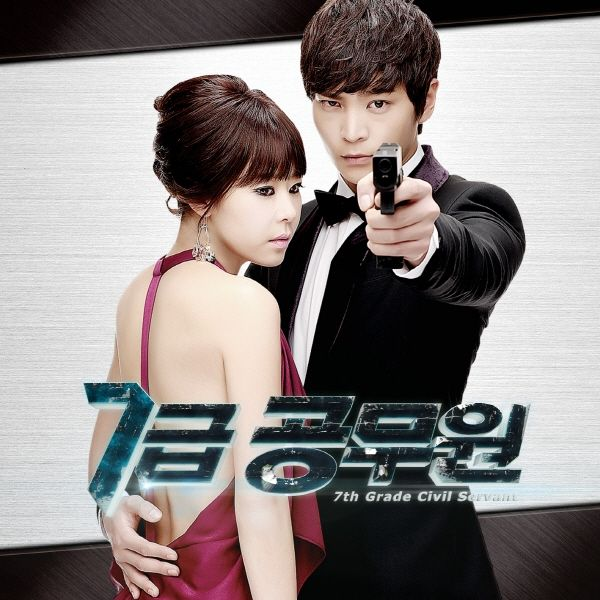 [Album] V.A   7th Grade Civil Servant OST
