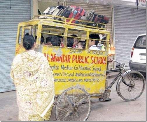 delhischoolbus - Bal Mandir Public School