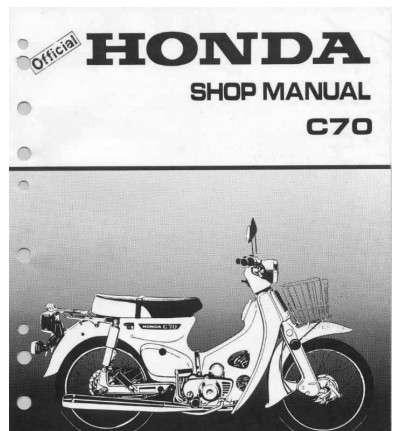 honda c50 6v service manual greek