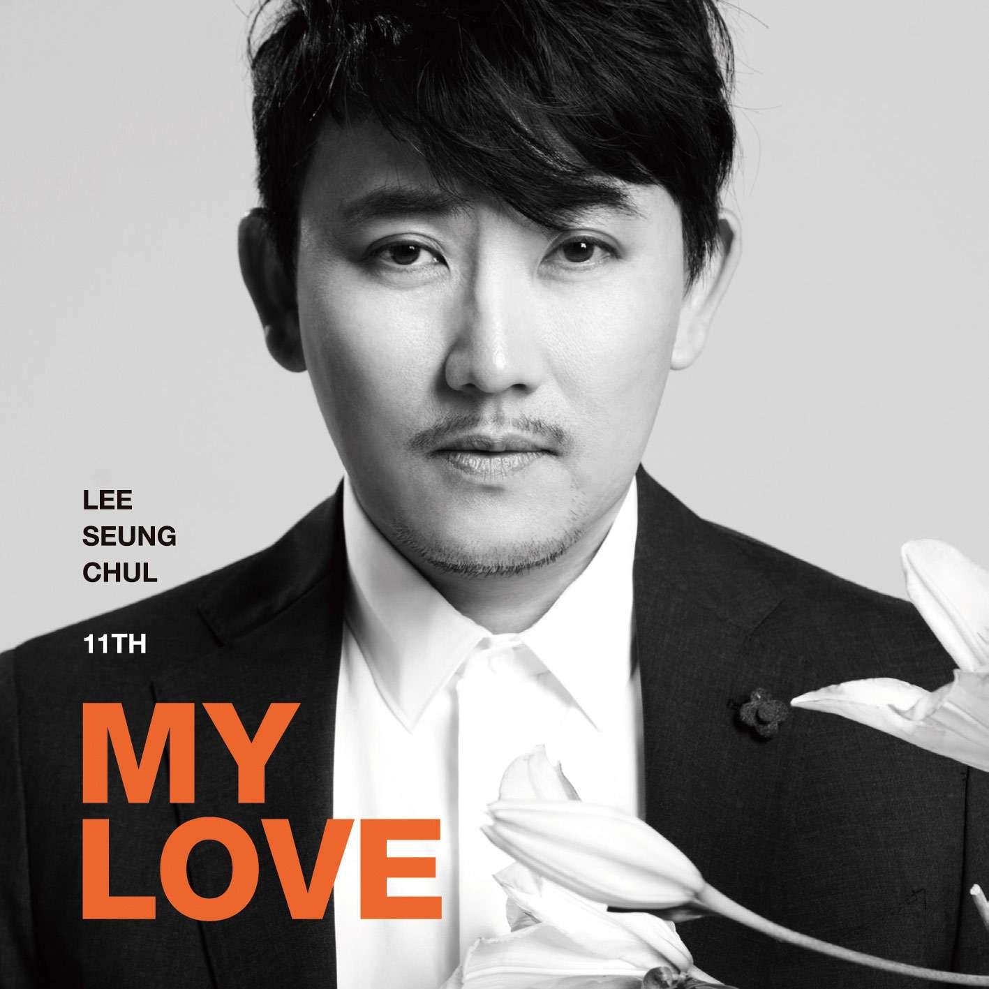 [Album] Lee Seung Chul - MY LOVE [VOL.11]